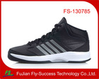 2014 new custom basketball shoes for men,nba shoes,basketball sneakers