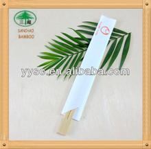 Reuse Bamboo Decorative Chopsticks Rest