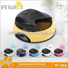 4 Meal Time Set PF-05A Automatic Pet feeder