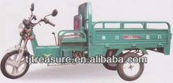 Best selling motorized three wheel motor tricycle OEM quality