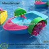 High Quality Fwulong Aqua Toy Kids Paddle boat for Sale