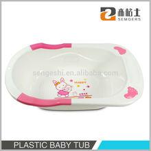 Plastic Baby bath tub Baby tub baby wash tub