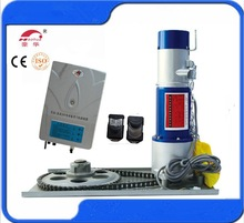 small electric motors JMJ168/3.7-dc-1(300kg)/DC garage door motor roll up
