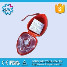 LWC-02 High Quality CPR Pocket Mask with O2 Inlet