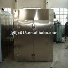 oven & wet pwoder dry oven & wet granule drying oven