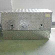 Upright aluminium tool box(ATB2-957/1257/1457)