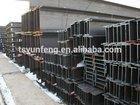 JIS SS400 SS400+B/CR Q235B A36 Q345B GRADE STEEL H BEAM