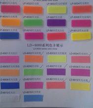 Daylight Fluorescent Pigments For A-type gravure inks, vinyl plastisols, organisols, vinyl coated fabric, etc