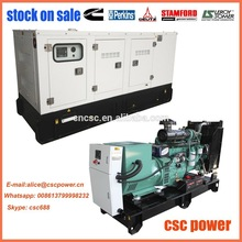 CE ISO Approved 20kva-1000KVA with cummins engine Generator Diesel Generator Prices