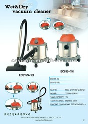 air duct cleaning equipment-wet and dry vacuum cleaner