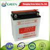 12N5-3B Sealed 12V 5AH lead acid storage motorcycle battery