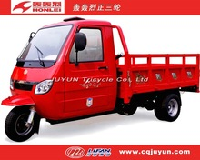 air cooling engine tricycle/2015 Three Wheel motorcycle HL250ZH-C07