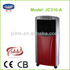 JINCHEN Honeycomb Solar Air Cooler Fan JC310-A