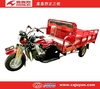 Motorized passenger Tricycle/5 seats passenger Tricycle HL200ZH-AL05