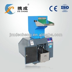 single shaft plastic film shredder