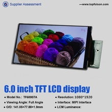 6.0 inch ips lcd panel with MIPI interface -- TF60007A