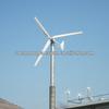10KW hybrid wind turbine generate system