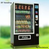 CE vending machine big vending machine manufacturer low price high quality vending machine