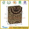 Reusable kraft brown custom paper lunch bags for packaging wholesale