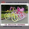 2015 Fashionable design children bike/kid bicycle