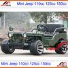 Mini Jeep Willys 150cc Racing Quad 110cc 125cc 150cc Auto or Manual Clutch Optional