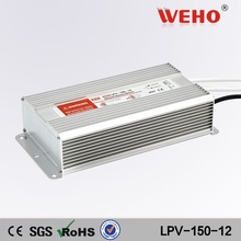The 5 layers Carton 12.514 Best price 12v 12.5a 150w switching power supply