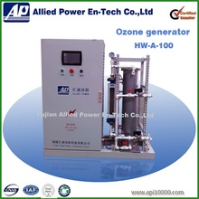 Water Ozonator for Drinking Water for Agriculture