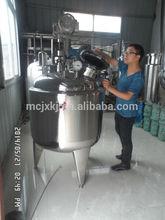 500L electric heating shampoo mixing tank