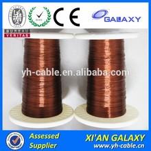 Enamel coated copper wire,Enamelled aluminium magnet wire