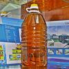 Vietnam Crude degummed soybean oil