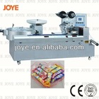 Lollipop Packing Machine/Automatic Sphere Lollipop Candy Packing Machinery JY-1200/DXD-1200 With High Speed