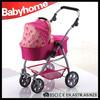 EN71 china doll stroller factory baby doll stroller