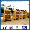 ISO9001 China high quality small stone crusher machine