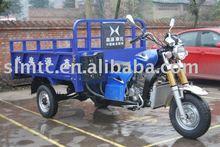 SHINERAY Three Wheel Motor Scooter