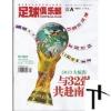 guangzhou famous company magazine printing