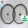 Bicicleta aro wheel26*1.50