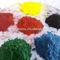أكسيد الحديد الأحمر/ الأصفر/ الأزرق/ الأسود/ البني