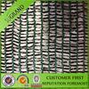 100% virgin HDPE garden green shade net