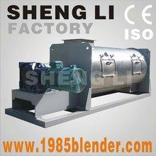 LDHC continuous industrial mixer
