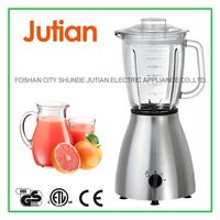 Stainless steel 500W glass jar blender (JT-5018)