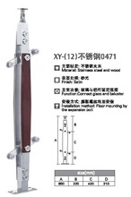 XY-(12)0471 stainless steel and wood balcony railing