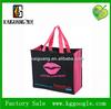 2014 cheap foldable non woven shopping bags