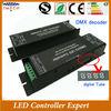 CE&ROHS Professional RGB dmx controller
