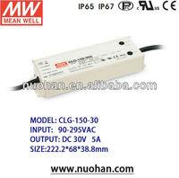 Mean well 150W LED Power Supply 24v 150w led lights power supply Mean well led driver