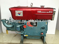 12HP Water Cooled Single Cylinder S195 Diesel Engine
