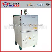 mini electric steam boiler & simple electric boiler