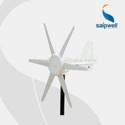 2013 New Mini Wind Turbine Generator M-300,M-400