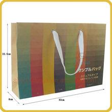 Large luxury paper shopping bag brand name