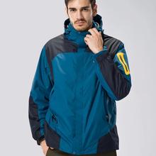 Custom Naturalife 3 in 1 Waterproof Men Outdoor Jacket