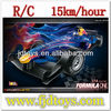 petrol rc car 1:14 scale
